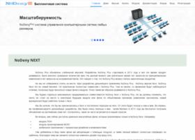 nodeny.com.ua