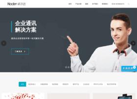 noder.com.cn