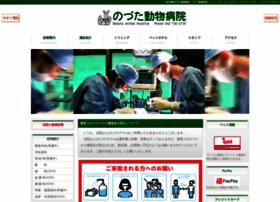 noduta-ah.com