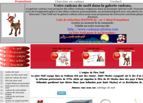 noel.galerie-cadeau.com