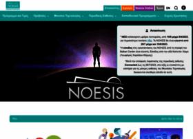 noesis.edu.gr
