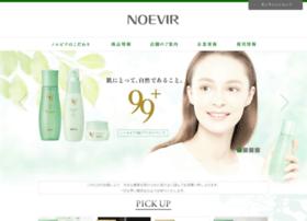 noevir.co.jp