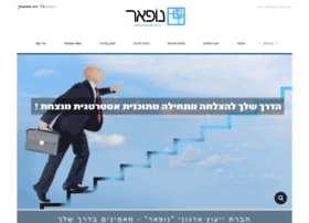 nofar.org.il