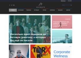 nogibogi.com.ua