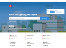 noginsk.hh.ru