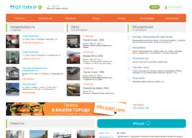nogliki.sakh.com