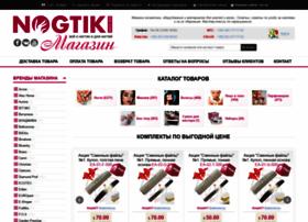 nogtiki.com