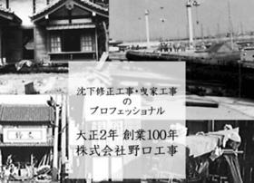 noguchi-k.jp