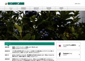 noguchi.shisyou.com
