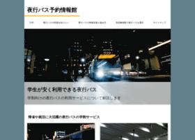 nogyokikai-sympo.com