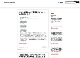 noiehoie.tumblr.com