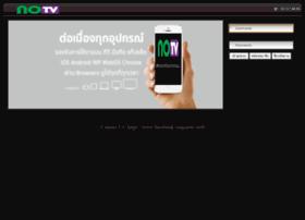 noip-tv.com