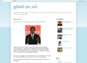 noipl.blogspot.com