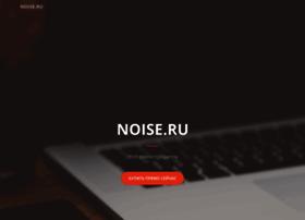 noise.ru