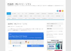 noiseder.com