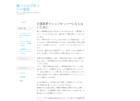 noitieng.net