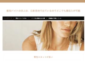 noivaurbana.com