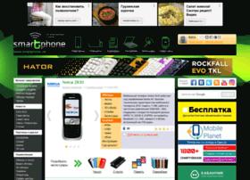 nokia-2630.smartphone.ua