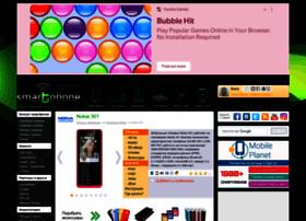 nokia-301.smartphone.ua