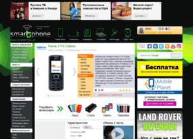 nokia-3110-classic.smartphone.ua