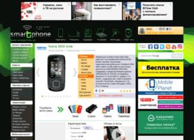nokia-3600-slide.smartphone.ua