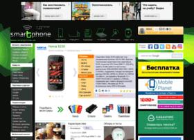 nokia-5230.smartphone.ua