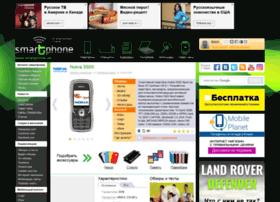 nokia-5500.smartphone.ua