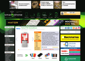 nokia-5700-xpressmusic.smartphone.ua