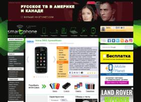 nokia-5800-xpressmusic.smartphone.ua