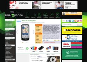 nokia-6110-navigator.smartphone.ua