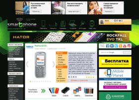 nokia-6233.smartphone.ua