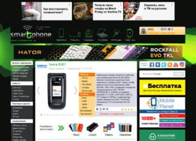 nokia-6267.smartphone.ua