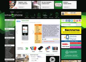 nokia-6300.smartphone.ua