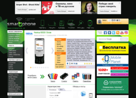 nokia-6500-slide.smartphone.ua