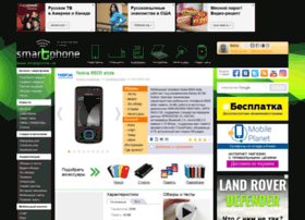 nokia-6600-slide.smartphone.ua