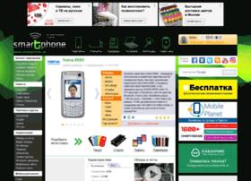 nokia-6680.smartphone.ua