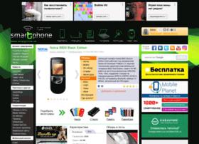 nokia-8800-black-edition.smartphone.ua