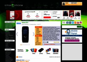 nokia-e51.smartphone.ua