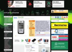 nokia-e65.smartphone.ua