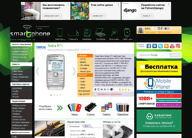 nokia-e71.smartphone.ua