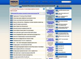 nokia-lifestyle.ru