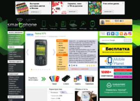 nokia-n70.smartphone.ua