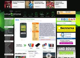 nokia-n73-music-edition.smartphone.ua