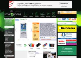 nokia-n73.smartphone.ua