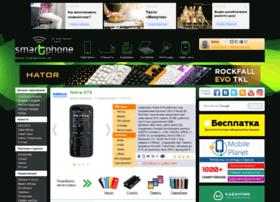 nokia-n79.smartphone.ua