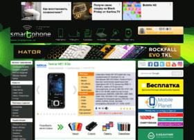 nokia-n81-8gb.smartphone.ua