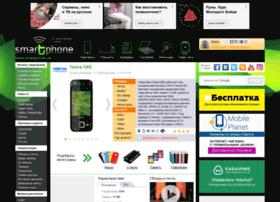 nokia-n85.smartphone.ua