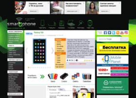 nokia-n9.smartphone.ua