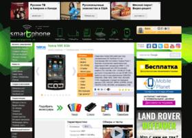nokia-n95-8gb.smartphone.ua