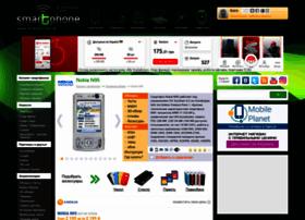nokia-n95.smartphone.ua